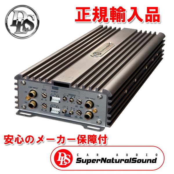 正規輸入品 DLS 4ch パワーアンプ CC-44