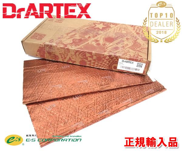 DrARTEX Earth Gold HD(2.6mm) 制振シート 750×500×2.6mm厚 8枚入り