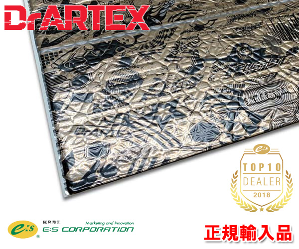 DrARTEX Earth Quatro(4.0mm) 低音制振シート 500×275×3.8mm厚 15枚入り