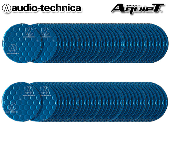 オーディオテクニカ audio-technica AquieTシリーズ バイブレーションコントローラー AT-AQ456P80(80枚入)