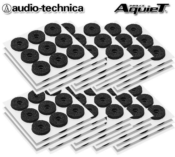 オーディオテクニカ AT-AQ446P30(9個×30シート入り) クリップダンパー 吸音材