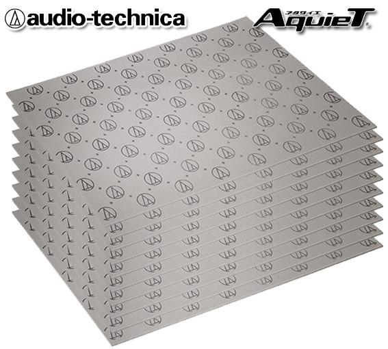 オーディオテクニカ AT-AQ440P10(10枚入り) インナーアブソーバー ドア内張り ルーフ フロア 吸音・断熱