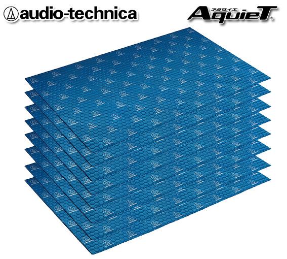オーディオテクニカ AT-AQ451P8 (8枚入り) インナータイプ バイブレーションコントローラー 制振材