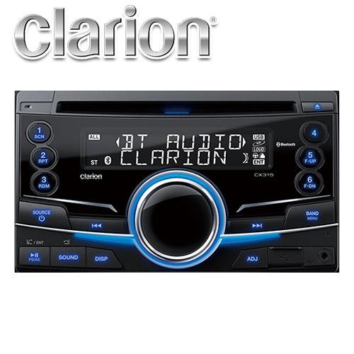 クラリオン CLARION CX315 Bluetooth対応 2DINサイズCD/USB/MP3/WMAレシーバー (パワーアンプ内蔵)
