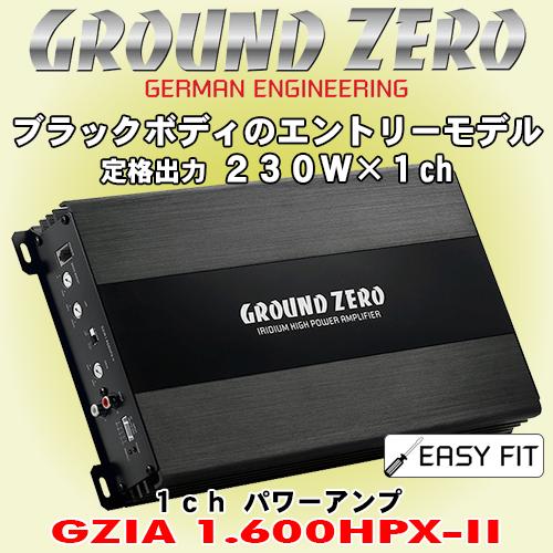 正規輸入品 グラウンドゼロ Ground Zero GZIA 1.600HPX-II 1ch モノラル パワーアンプ サブウーファー専用 定格出力 230W×1ch (4Ω)