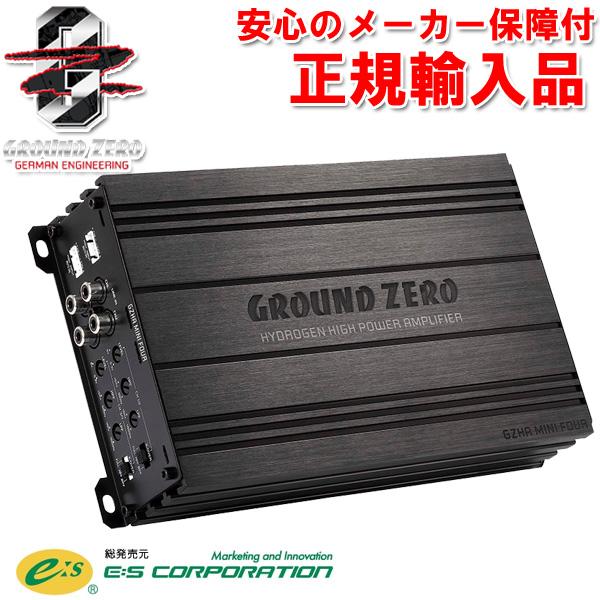 正規輸入品 グラウンドゼロ Ground Zero GZHA MINI FOUR 4ch パワーアンプ 定格出力 80W×4ch (4Ω)