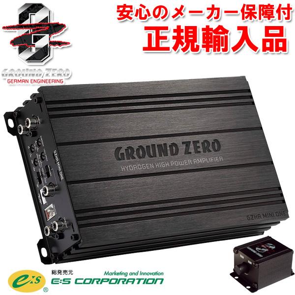 正規輸入品 グラウンドゼロ Ground Zero GZHA MINI ONE 1ch モノラル パワーアンプ 定格出力 220W×1ch (4Ω)