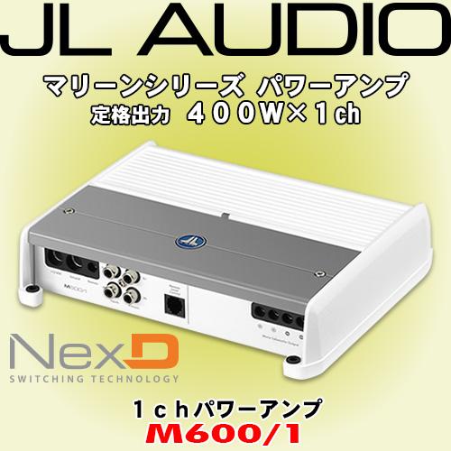 正規輸入品 JL AUDIO M600/1 マリーン用 1chパワーアンプ 定格出力 400W×1ch