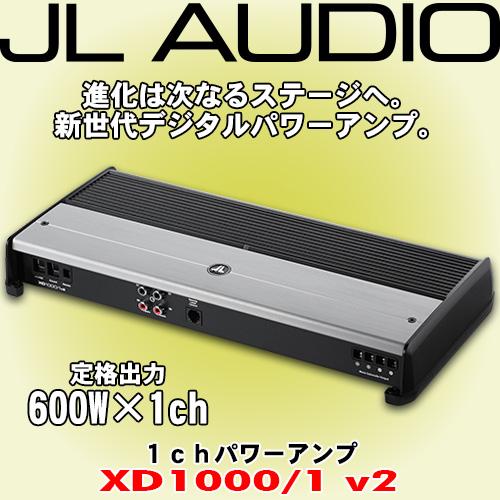 正規輸入品 JL AUDIO XD1000/1v2 1ch モノラル パワーアンプ 定格出力 600W×1ch