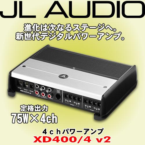 正規輸入品 JL AUDIO XD400/4v2 4ch パワーアンプ 定格出力 75W×4ch