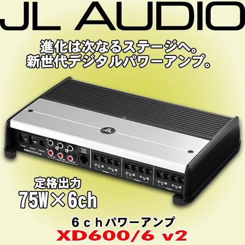 正規輸入品 JL AUDIO XD600/6v2 6ch パワーアンプ 定格出力 75W×6ch