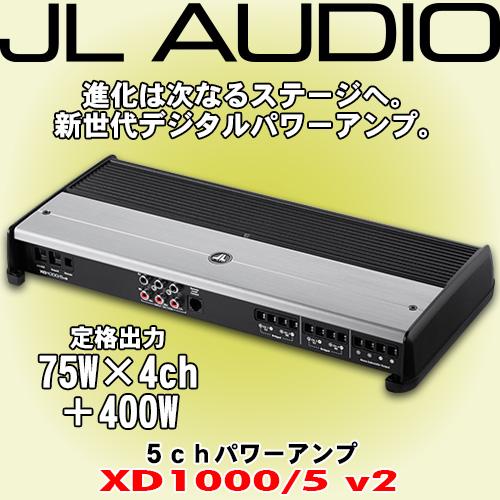 正規輸入品 JL AUDIO XD1000/5v2 5ch パワーアンプ 定格出力 75W×4ch+400W×1ch