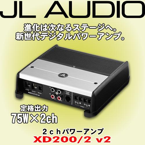 正規輸入品 JL AUDIO XD200/2v2 2ch パワーアンプ 定格出力 75W×2ch