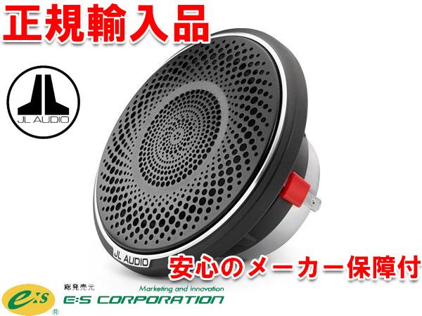 正規輸入品 JL AUDIO 9cm ミッドレンジ スピーカー 単品(1個) C7-350cm