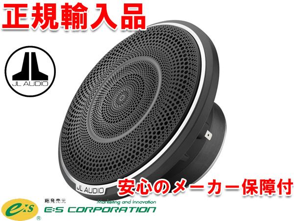 正規輸入品 JL AUDIO 16.5cm ミッドレンジ スピーカー 単品(1個) C7-650cw