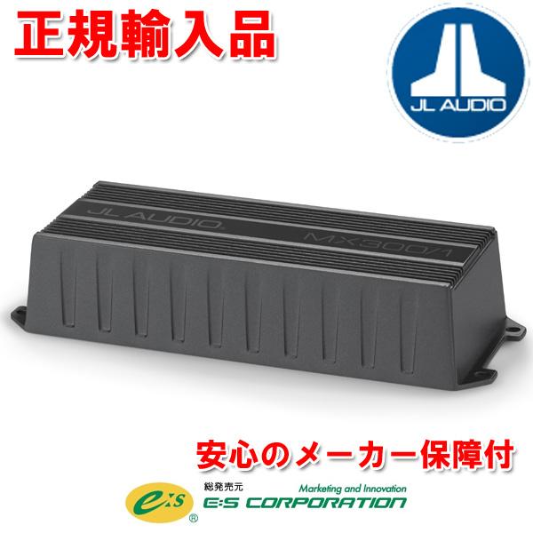 正規輸入品 JL AUDIO MX300/1 1ch モノラル 防水仕様 サブウーハー専用 パワーアンプ