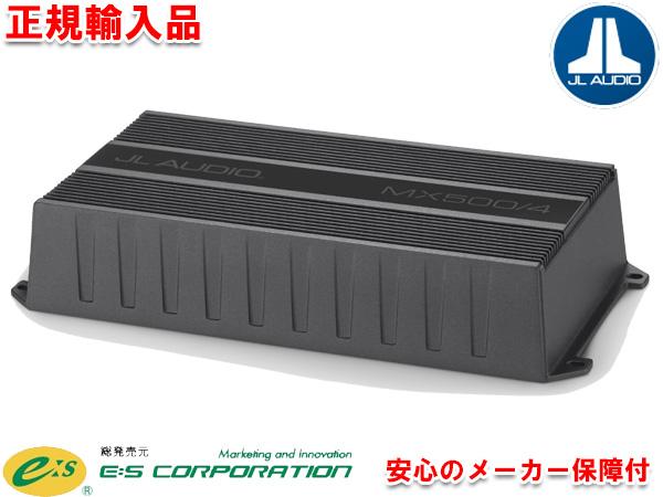 正規輸入品 JL AUDIO MX500/4 4ch 防水仕様 パワーアンプ