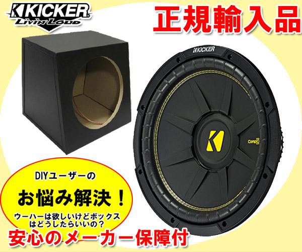 正規輸入品 キッカー KICKER CWCD124 ボックスセット (4ΩDVC) 30cm 12インチ サブウーファー