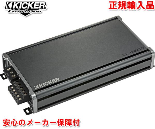 正規輸入品 キッカー KICKER CXA660.5 5ch パワーアンプ 定格出力 65W×4ch + 150W×1ch (4Ω負荷時)