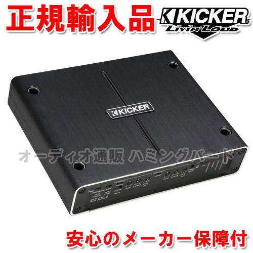 正規輸入品 キッカー KICKER IQ500.4 4ch パワーアンプ 4Ω負荷時定格出力 65W×4ch