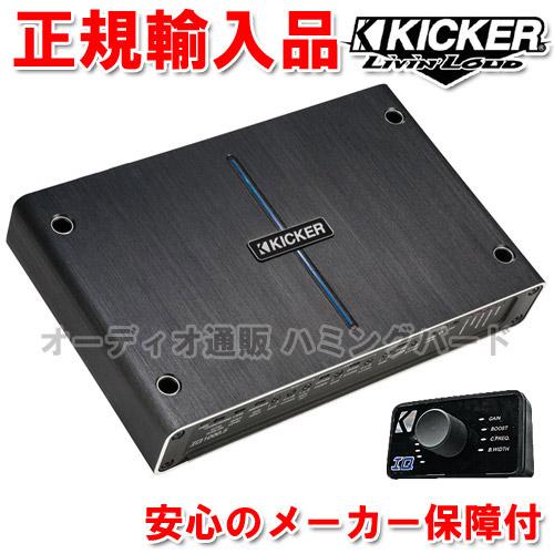 正規輸入品 キッカー KICKER IQ1000.5 5ch パワーアンプ 4Ω負荷時定格出力 65W×4ch+250W×1ch