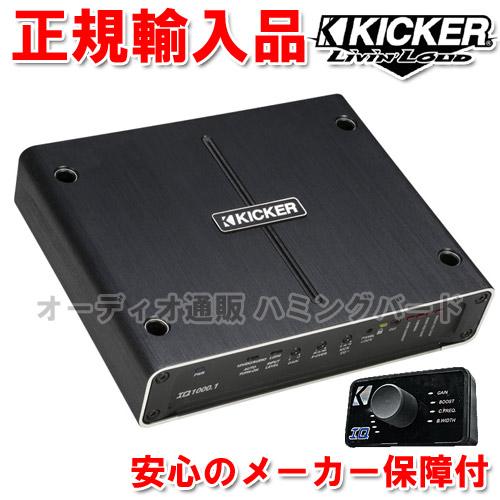 正規輸入品 キッカー KICKER IQ1000.1 1ch モノラル パワーアンプ 4Ω負荷時定格出力 500W×1ch