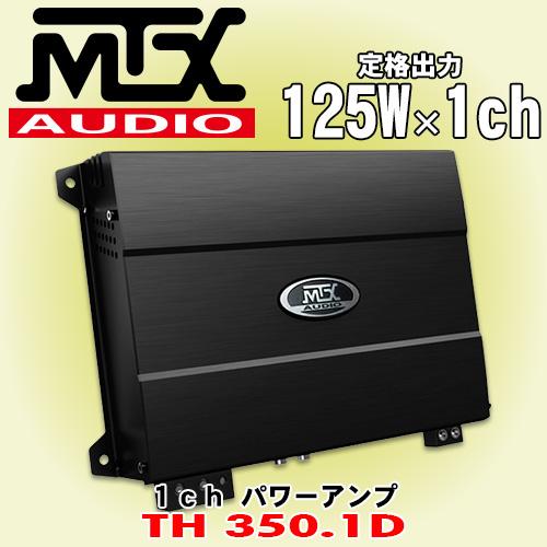 正規輸入品 MTX Audio TH350.1D 1ch モノラル パワーアンプ リモートベース コントローラー付属