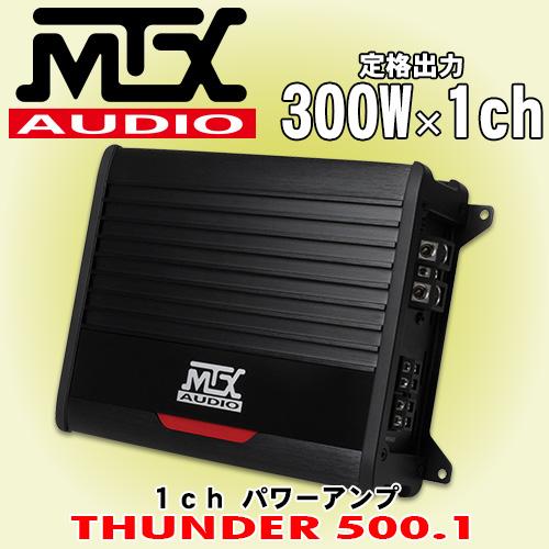 正規輸入品 MTX Audio THUNDER500.1 サブウーファー専用 1ch モノラル パワーアンプ 定格出力 300W×1ch