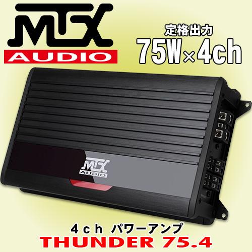 正規輸入品 MTX Audio THUNDER75.4 4ch パワーアンプ 定格出力 75W×4ch