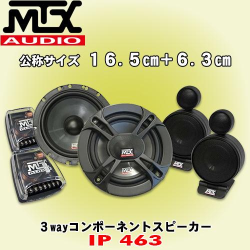 正規輸入品 MTX Audio IP463 16.5cm+6.3cm コンポーネント 3way スピーカー 置き型