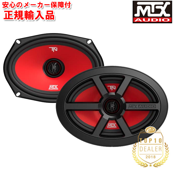 正規輸入品 MTX Audio TERMINATOR69 15.2×22.8cm コアキシャル 同軸 2way スピーカー