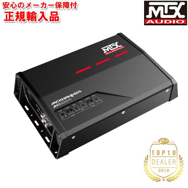 正規輸入品 MTX Audio JH3004 4ch パワーアンプ