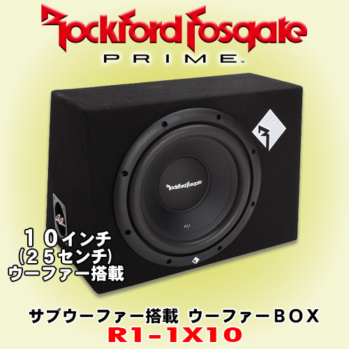 正規輸入品 ロックフォード PRIMEシリーズ R1-1x10 25cm サブウーファー搭載 ウーファーBOX