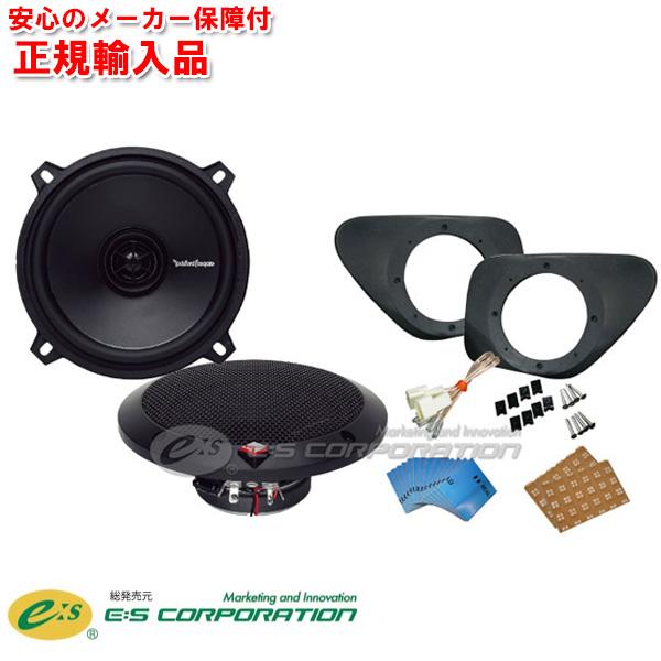 正規輸入品 E:S SOUND SYSTEM 200系 ハイエース 専用 アウターバッフルとスピーカーのセット E-H2B/PRIME.V2