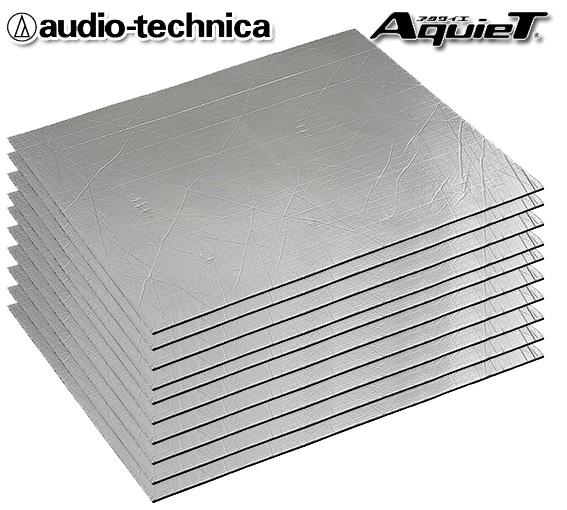オーディオテクニカ AT-AQ491P10(10個入り) ヒートシールドラグ(断熱・遮音・吸音)