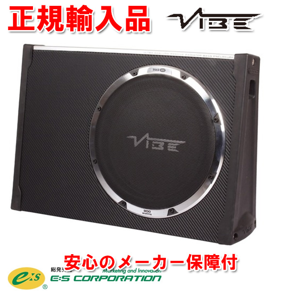 正規輸入品 Vibe Audio 8インチ(20cm)2Ω薄型サブウーファー搭載ウーファーBOX ウーハーボックス CVENV6S-V4