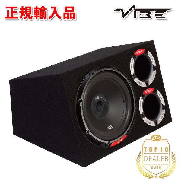 正規輸入品 Vibe Audio SLICKCBR12-V7 12インチ(30cm) サブウーファー搭載 ウーハーボックス