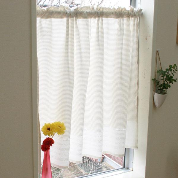 Café Curtains Kitchen