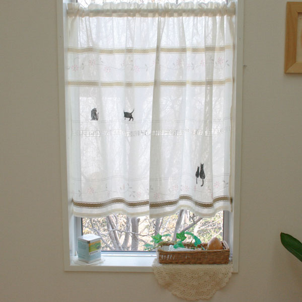 Café curtains: stitch