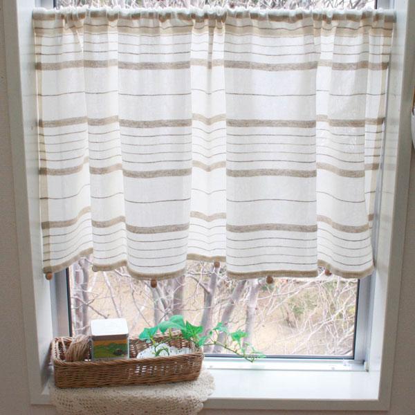 シンプルなデザインのカフェカーテンに、ころっと可愛いウッドビーズがつきました。 ザック[ 110cm幅×45cm丈 ] カフェカーテン 【メール便送料無料】 シンプル ナチュラル ウッドビーズ インテリア 天然素材 綿 コットン リビング キッチン 子供部屋 トイレ 小窓 細窓 縦長窓 出窓 目隠し おしゃれ かわいい カフェ風 lca