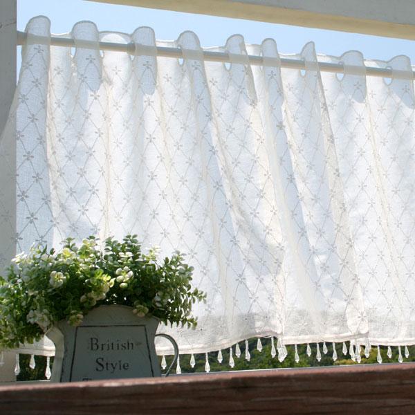 品のある刺繍と裾のビーズがとても素敵なカフェカーテン フェアリー 125×45cm カフェカーテン 高級品 送料無料 激安 お買い得 キ゛フト メール便送料無料