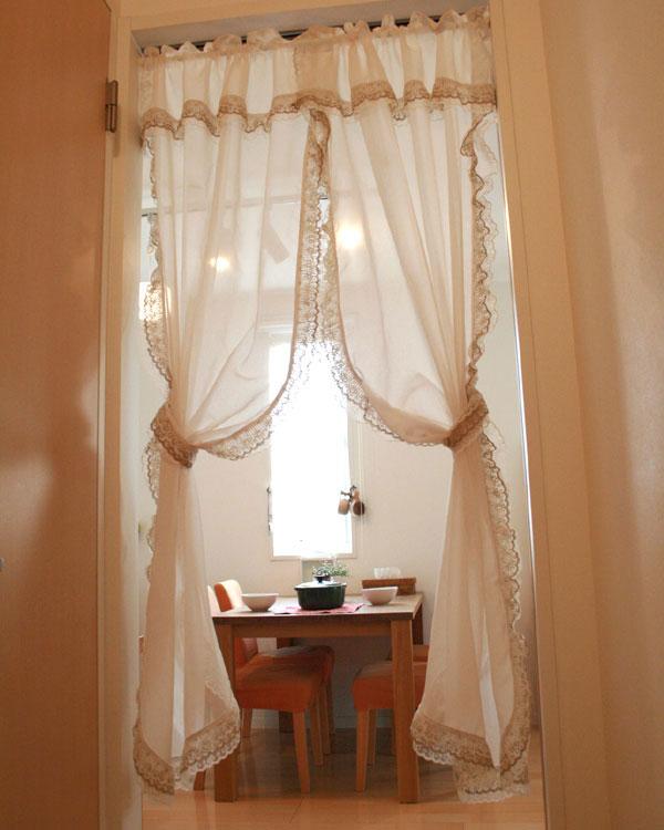 Curtain style: frilangela