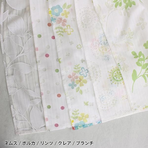 カフェカーテン>商品で選ぶ【Basic】>カフェカーテン:2重小窓カーテン