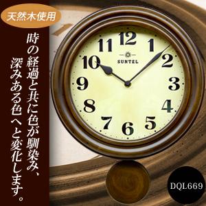 【送料無料】『日本製 レトロ電波振り子時計 アンティークブラウン DQL669』昭和初期の時計をイメージしたレトロ電波振り子時計