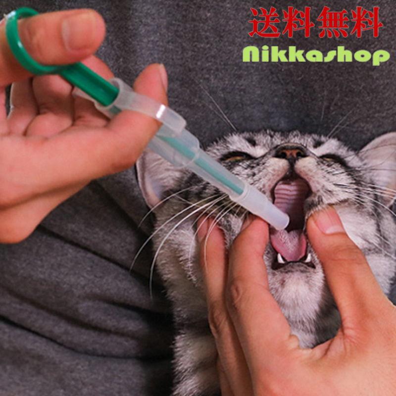 メール便送料無料 小型犬 中型犬 大型犬 猫用品 アウトレット Nikkashop ペット用注入器 栄養補給 薬 犬 ねこ 注射器型 毎日激安特売で 営業中です ペット 猫 介護補助 液体 いぬ ミルク 日本最大級の品揃え