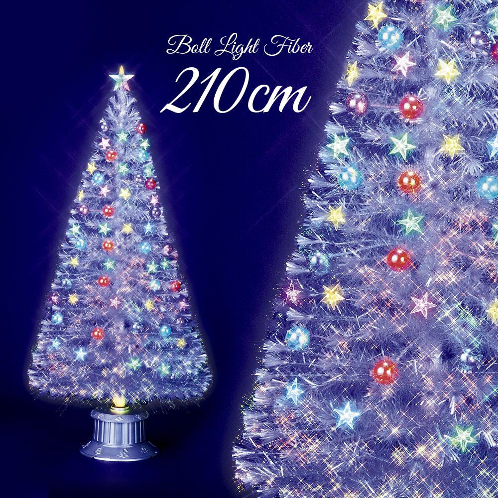 [全品ポイント10倍] 2020年9月11日(金)20:00-9月15日(火) 23:59 クリスマスツリー 北欧 おしゃれ LED ボール スターパールファイバーツリー 210cm ホワイト 防水 防滴 屋外使用可