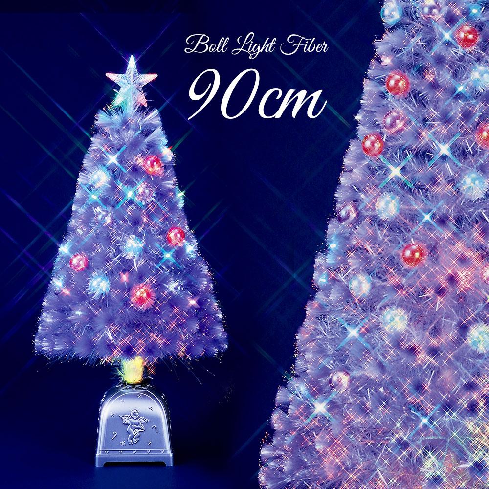 [全品ポイント10倍] 2020年9月11日(金)20:00-9月15日(火) 23:59 クリスマスツリー 北欧 おしゃれ LED ボール パールファイバーツリー 90cm ホワイト