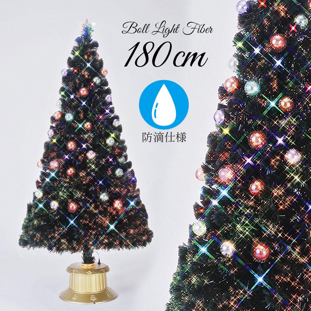 [全品ポイント10倍] 2020年9月11日(金)20:00-9月15日(火) 23:59 クリスマスツリー 北欧 おしゃれ LED ボール ファイバーツリー 180cm 防滴 防水