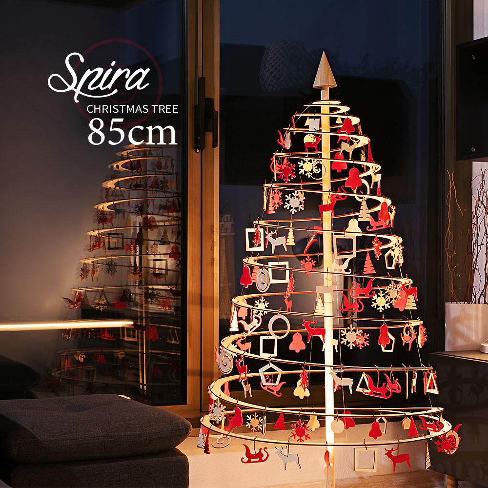 [全品ポイント10倍] 2020年9月11日(金)20:00-9月15日(火) 23:59 クリスマスツリー 北欧 ヨーロッパ製 85cm おしゃれ Spira スロベニア