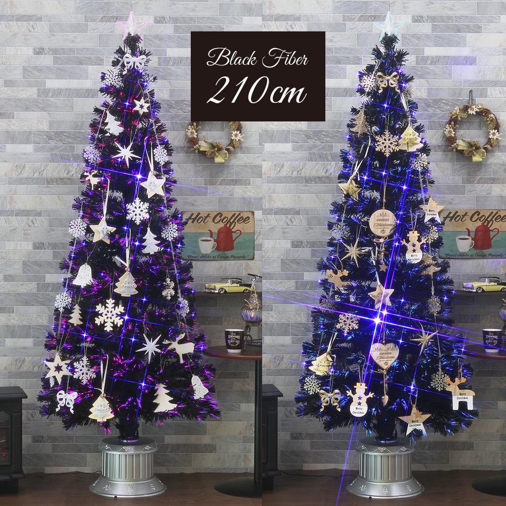 [全品ポイント10倍] 2020年9月11日(金)20:00-9月15日(火) 23:59 クリスマスツリー おしゃれ 北欧 210cmブラックファイバーツリー 特価 オーナメントセット スリム ornament Xmas tree Scan 2